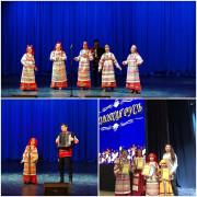 Победители международного конкурса Золотая Русь